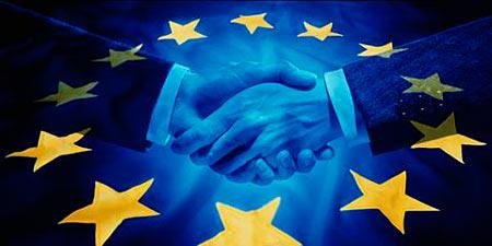 Бюро европейского сообщества по гуманитарным вопросам