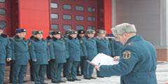 Дисциплинарные взыскания в ФПС ГПС
