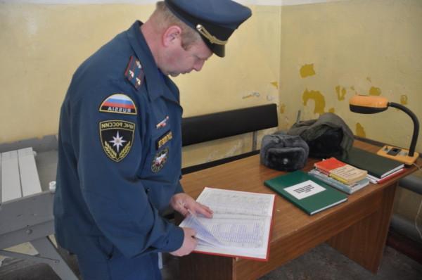 Служебная проверка в МЧС России