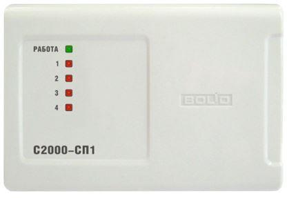 С2000-СП1, С2000-СП1 исп. 01