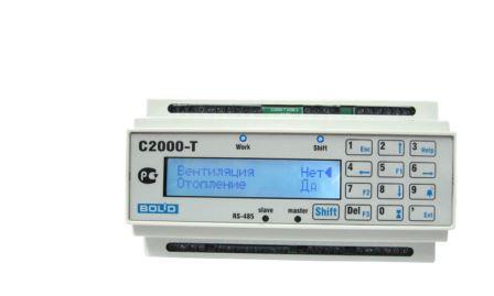 C2000-Т исп. 01