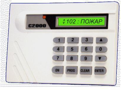 пульт С2000