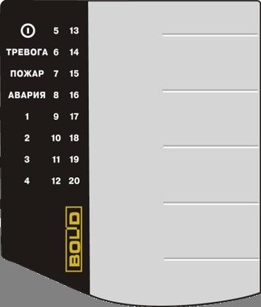 C2000-КС вер. 1.03