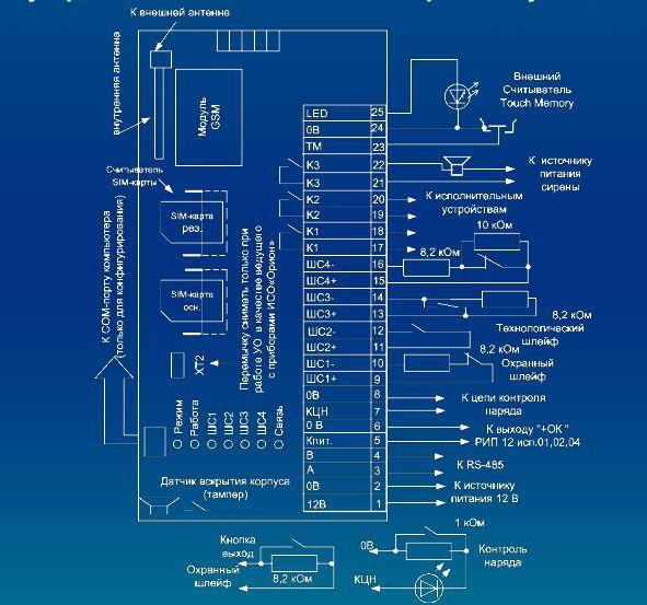 схема подключения УО-4с