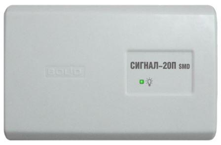 Сигнал-20П SMD