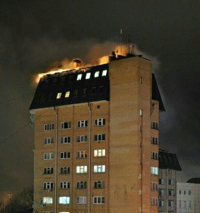 Пожар в Наро-фоминске