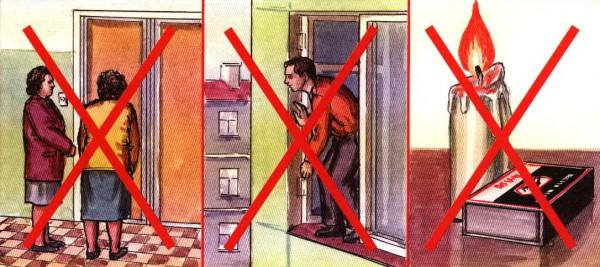 При землетрясении запрещено