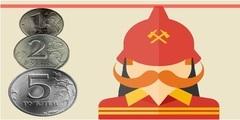 Из чего складывается зарплата сотрудника МЧС России