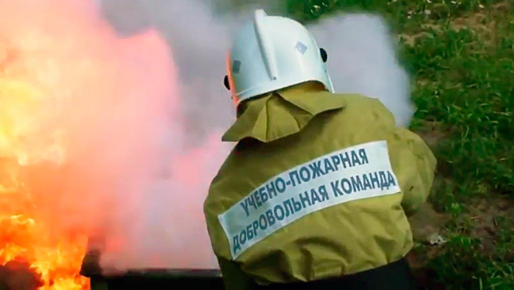 Добровольный пожарный