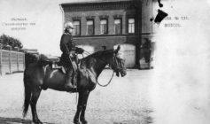 Пожарная каланча в Сокольниках (1901-1902 гг.)