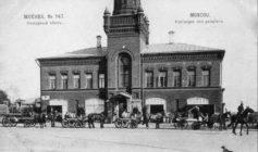 Пожарная каланча в Сокольниках (1901-1903 гг.)