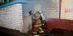 Тушения пожаров в подвалах зданий: особенности и тактика