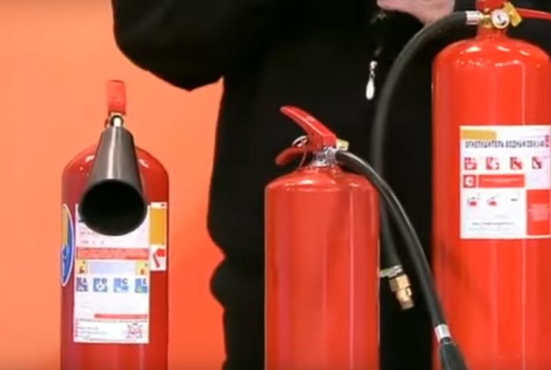 Разные виды огнетушителей