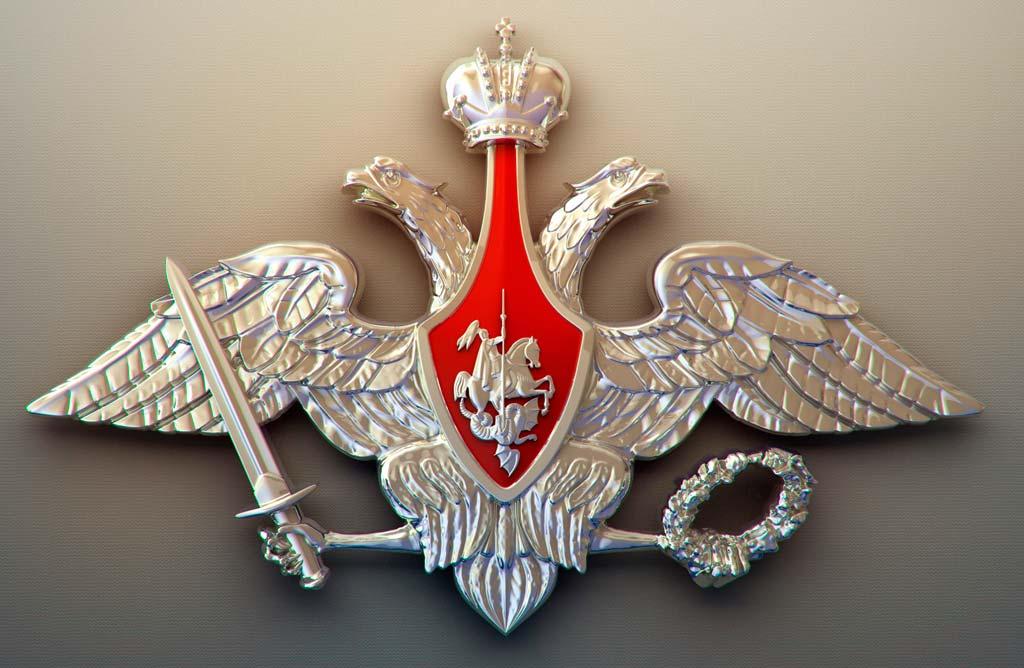 Военная символика