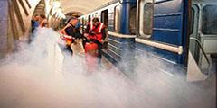 Правила поведения при пожаре в метро