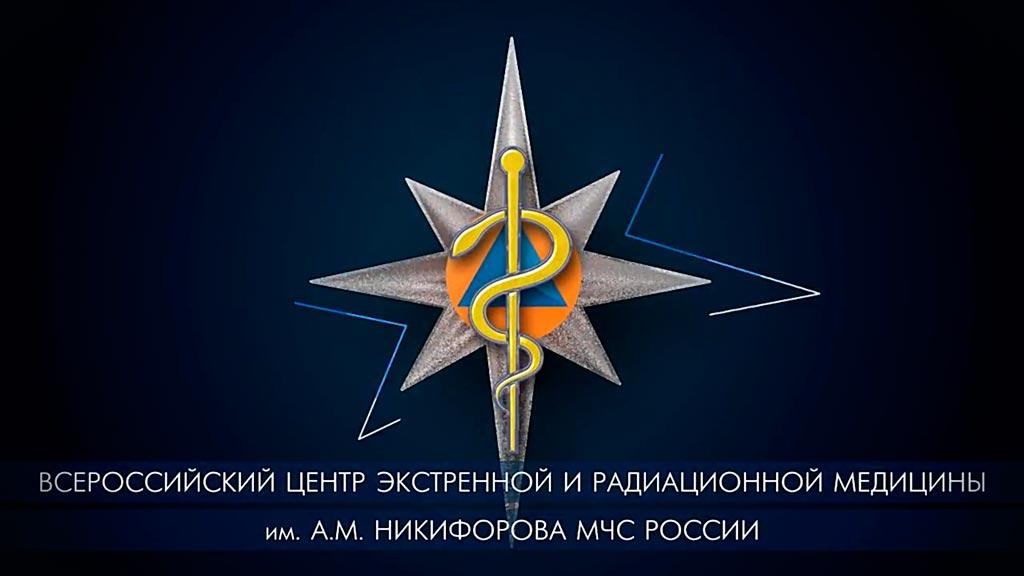 VTSERM-MCHS-Rossii