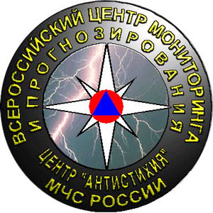 Всероссийский центр Антистихия