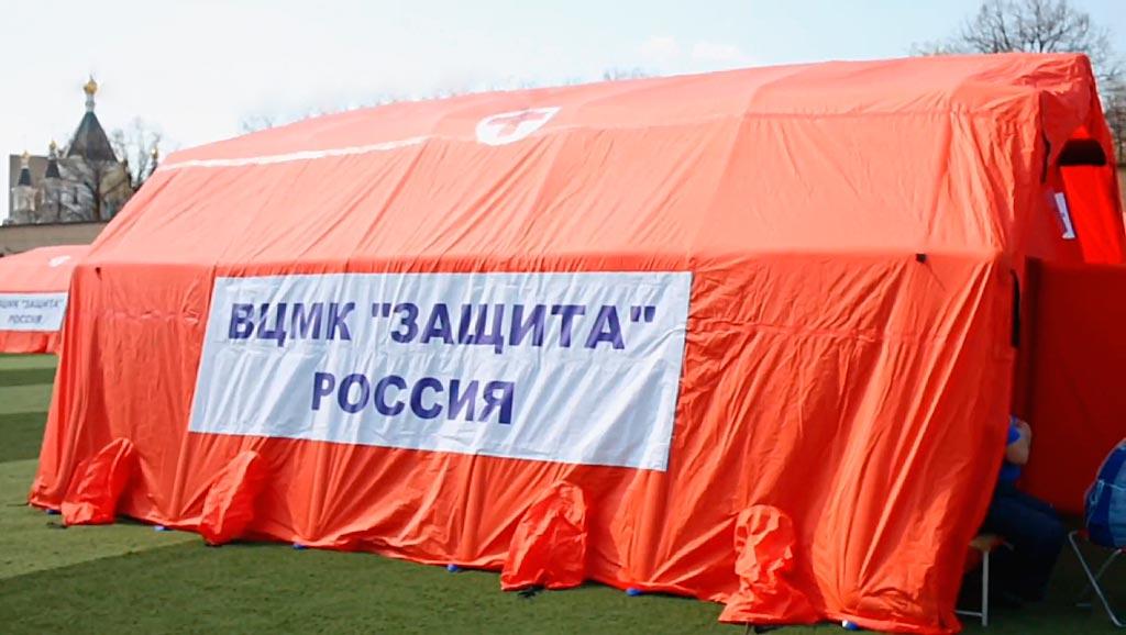 Всероссийский центр медицины катастроф Защита