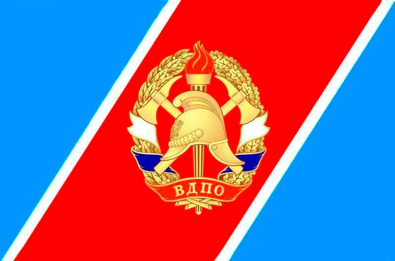 Флаг ВДПО