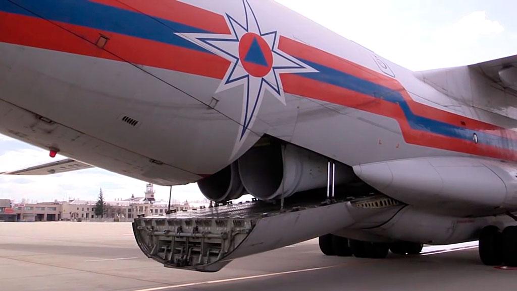 Выливной авиационный прибор ВАП-2
