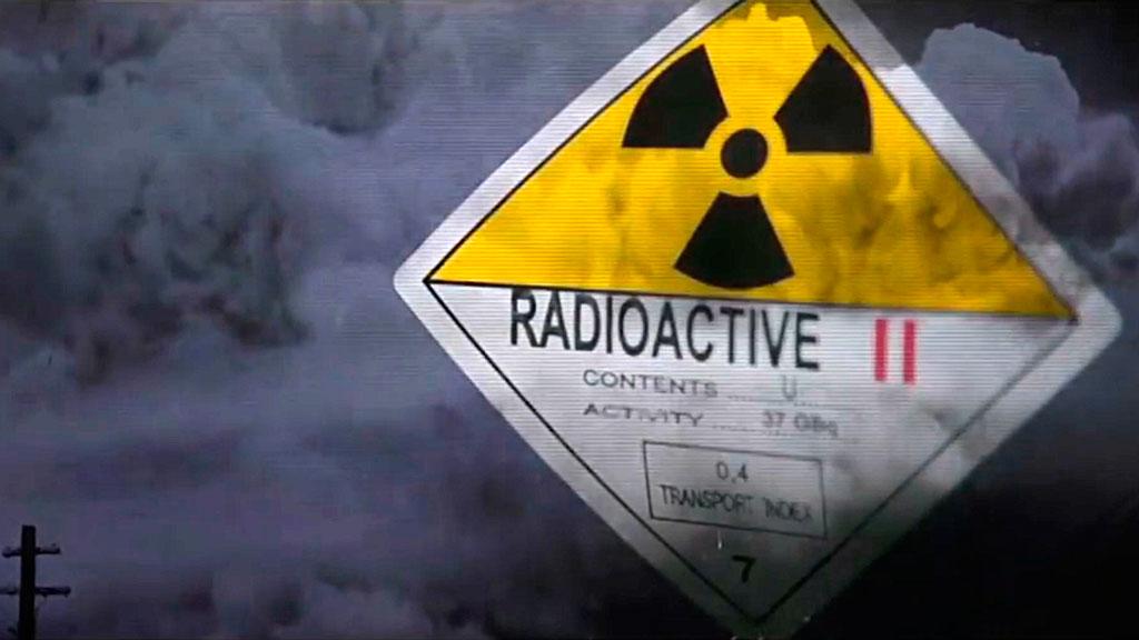 Выявление и оценка радиационной обстановки