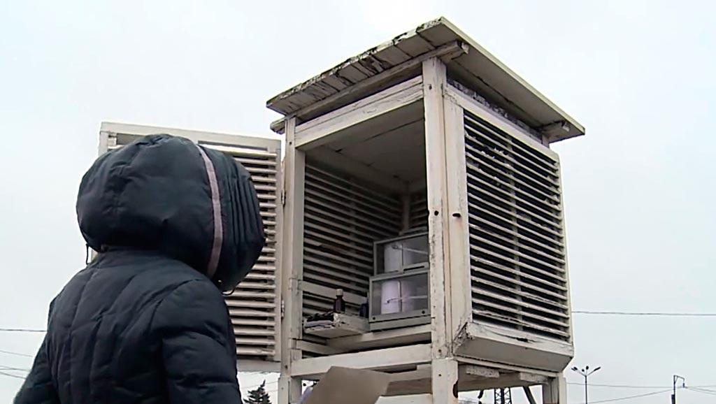 Гидрометеорологическая служба