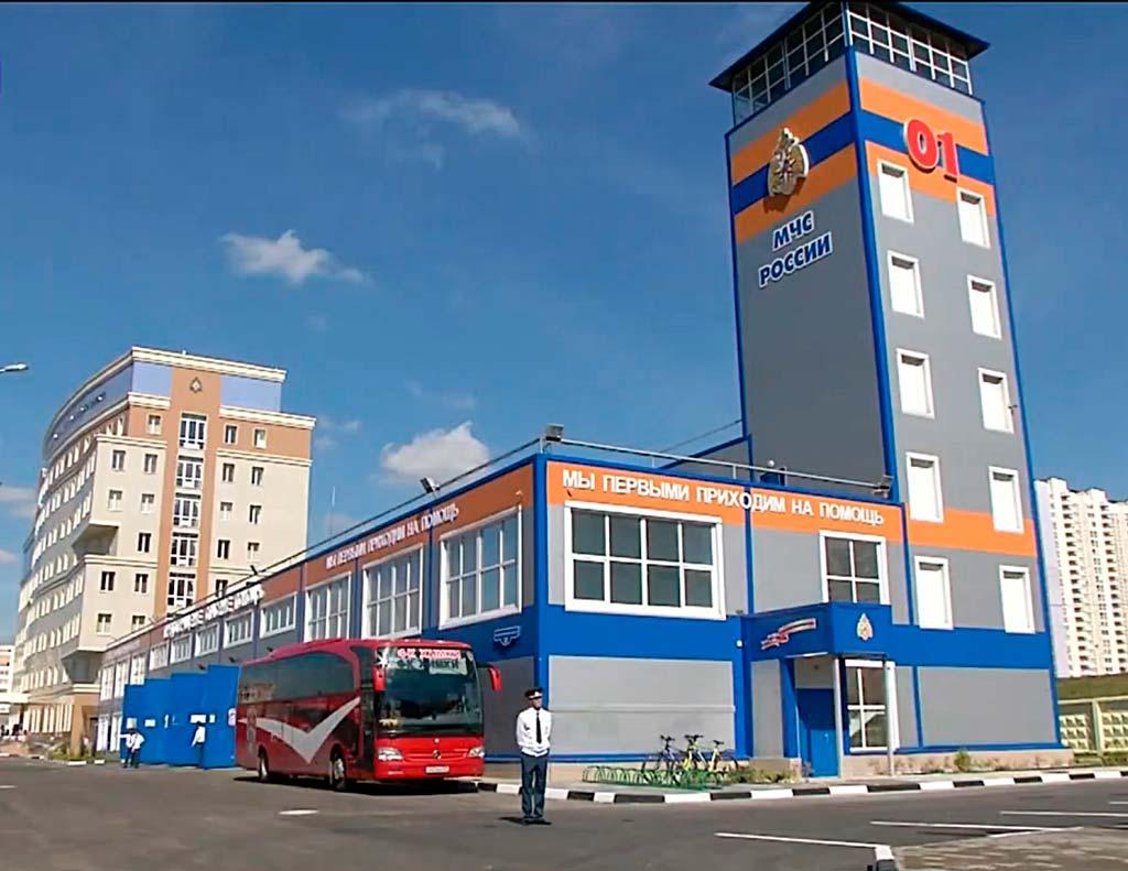 Главное управление МЧС России по Московской области