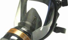 Противогаз фильтрующий ППФМ-92, -96, -98