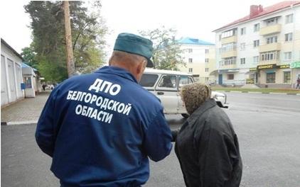 Рейды МЧС в Белгородской области