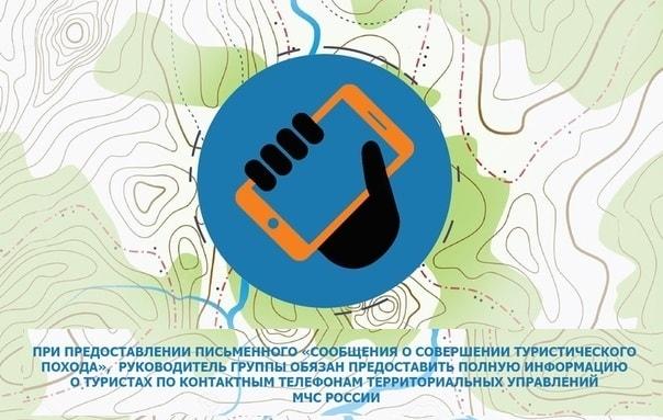 Шаг 2 это предоставление информации о туристах