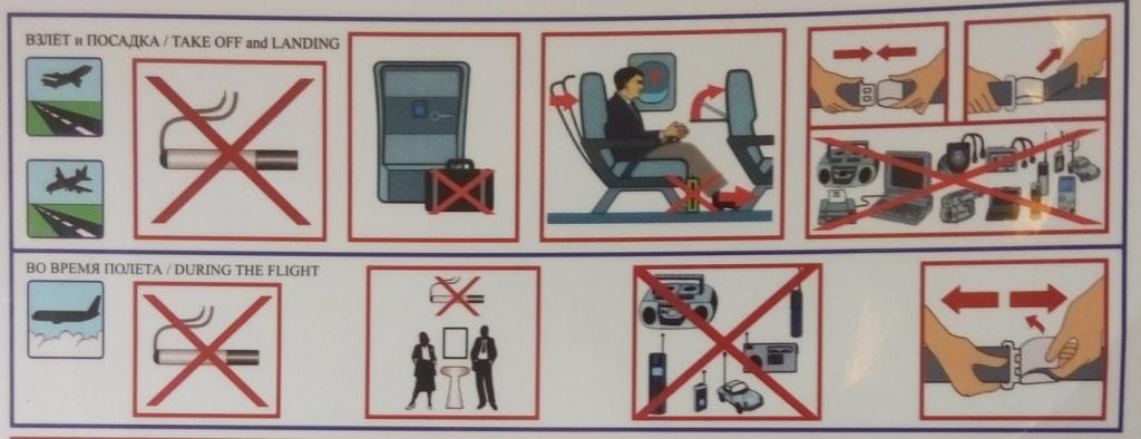 Правила поведения пассажира при взлете и посадке
