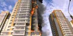 Тушение пожаров в жилых домах повышенной этажности