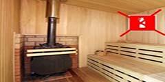 Инструкция о мерах пожарной безопасности в банях-саунах
