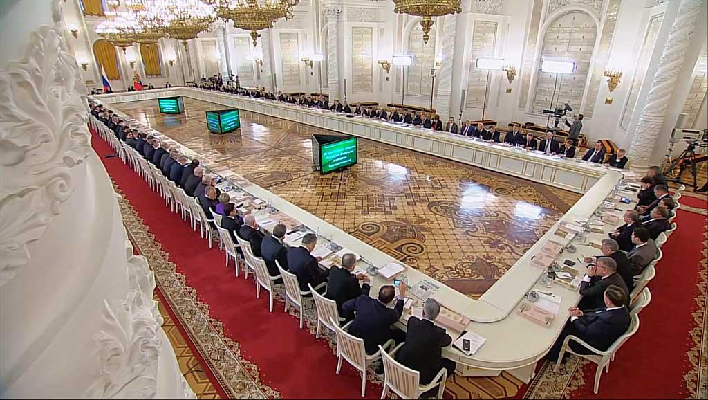 Государственная политика Российской Федерации
