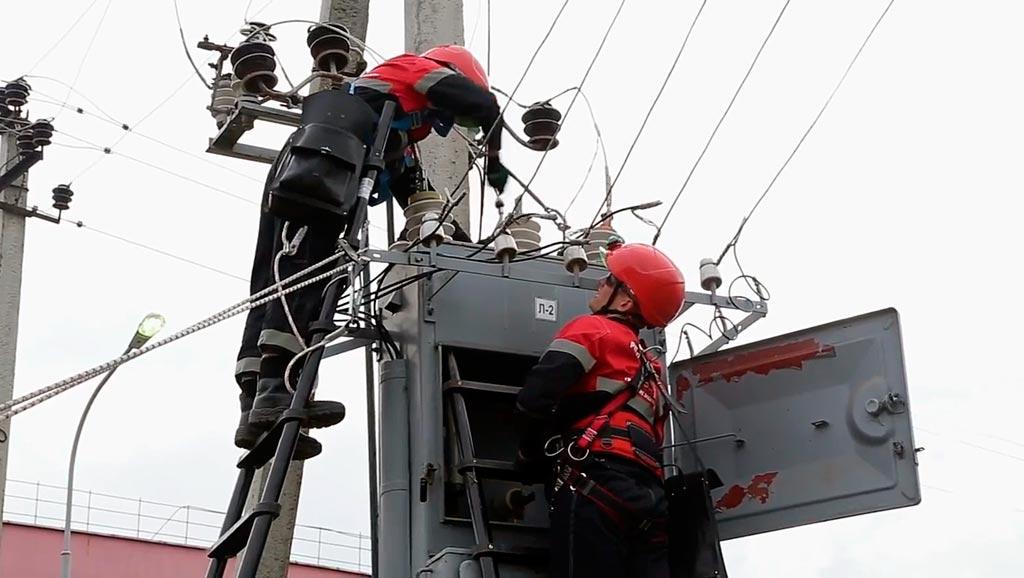 Государственный энергетический надзор