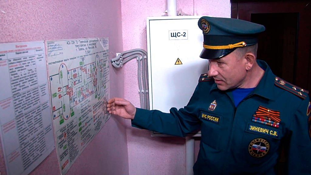Государственный инспектор по пожарному надзору