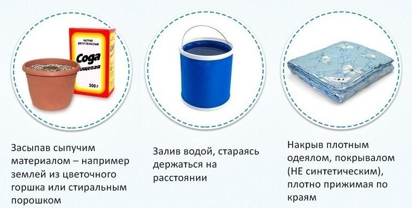 Правила при тушении подручными средствами