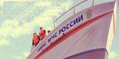 Водный транспорт МЧС России: пожарные суда и корабли