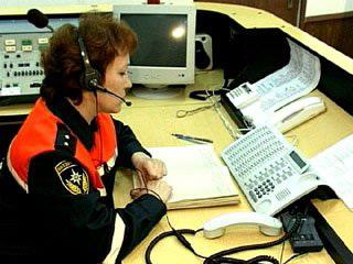 Оперативно-диспетчерская служба