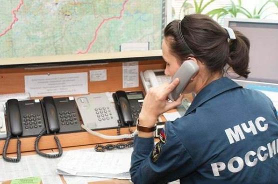 Диспетчер службы спасения