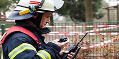 Связь в пожарной охране: виды, организация, средства