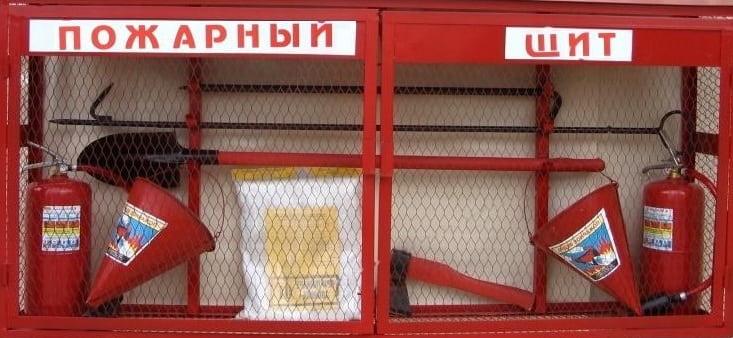 Щит пожарный