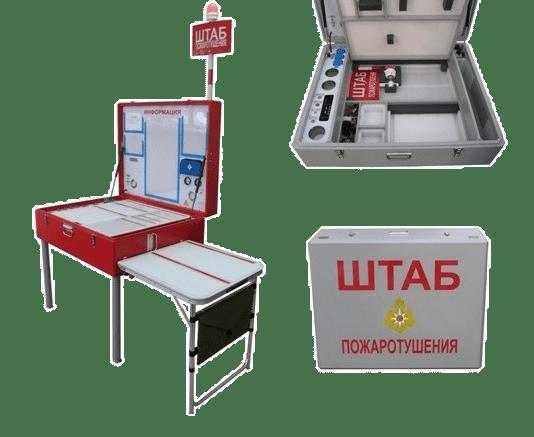 СШП-3 стол штаба пожаротушения