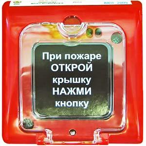 Пожарный извещатель 535-27 ИПР-EX