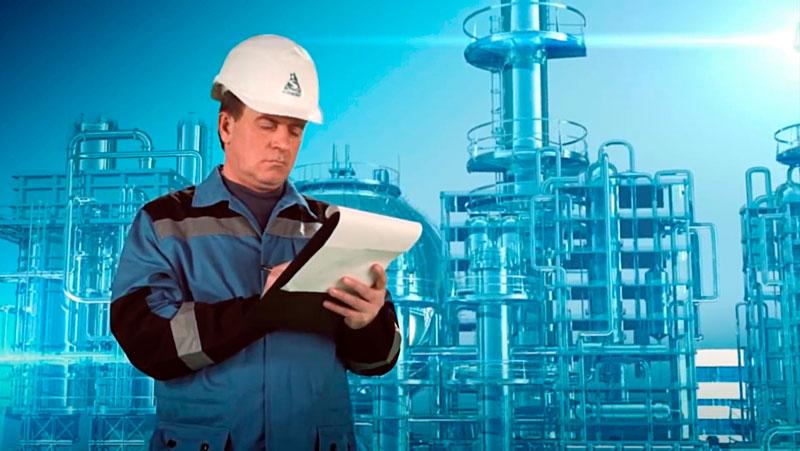 Декларирование промышленной безопасности