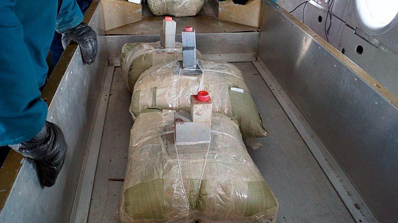 Дистанционная вертолетная система дробления льда