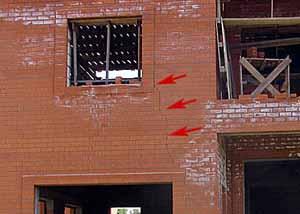 Лёгкое повреждение здания
