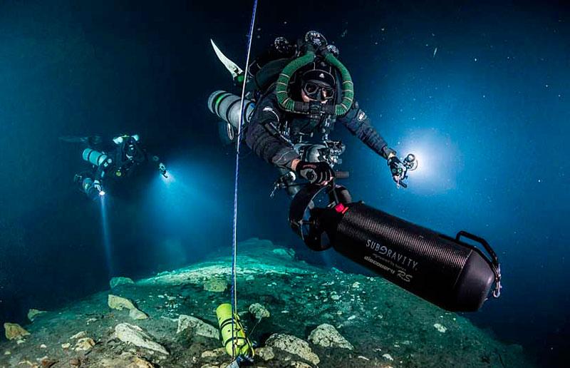 Подводный потенциально опасный объект