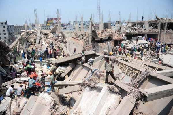 Полное разрушение здания