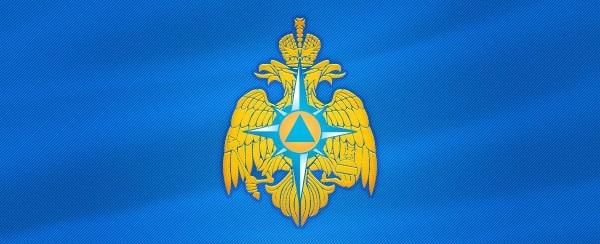Герб МЧС России